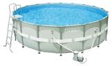 Intex Ultra Frame Pool Set - Aufstellpool - Ø 488 x 122 cm - Zubehör enthalten - 1